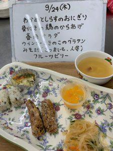 9.24普通食
