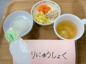 9.24離乳食