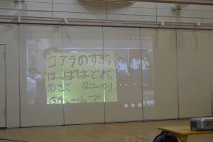 DSC_8645